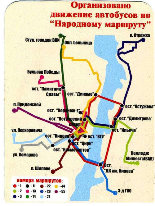 Фотоальбомы.  Схема движения народных маршрутов Дата: 16 марта,2008 Размер: 500 x 663 Категории.  Альбом.